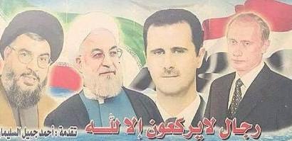 Affiche de propagande dans les rues de Lattaquié (Hassan Nasrallah leader du Hezbollah, Hassan Rohani président iranien, Bachar El Assad et Vladimir Poutine)