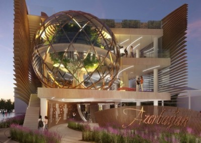 Pavillon de l'Azerbaïdjan à l'Exposition Universelle de Milan