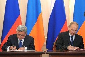 Le Président de l'Arménie Serge Sargsian et le Président russe Vladimir Poutine